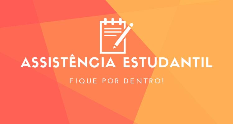 Campus Palmas disponibiliza diversos auxílios para estudantes em vulnerabilidade socioeconômica