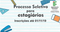Campus Palmas abre processo seletivo para estagiários: 2 vagas ofertadas