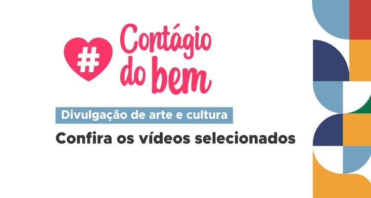 IFTO divulga vídeos selecionados para o Concurso Cultural do Contágio do Bem